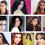 دانلود آهنگ های مشهور عربی خواننده زن جدید و قدیمی