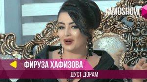 اسامی خوانندگان زن تاجیکستان
