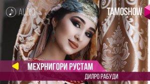 اهنگ شاد تاجیکی خواننده زن