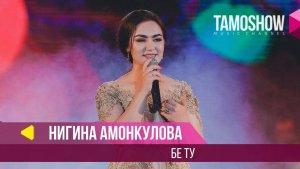 آهنگ تاجیکی شاد برای رقص
