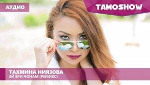 دانلود اهنگ های تاجیکی زن