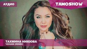 دانلود اهنگ تاجیکی شاد