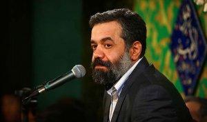 دانلود زیارت عاشورا با صدای حاج محمود کریمی